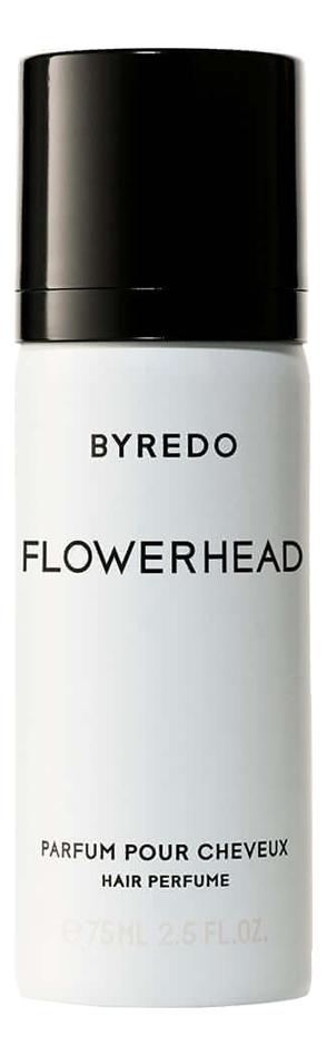 Byredo Flowerhead : парфюм для волос 75мл