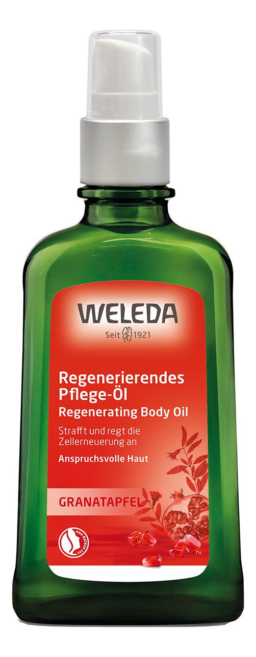 Масло для тела с экстрактом граната Pomegranate Regenerating Body Oil 100мл regenerating azelaic elixir aravia отзывы