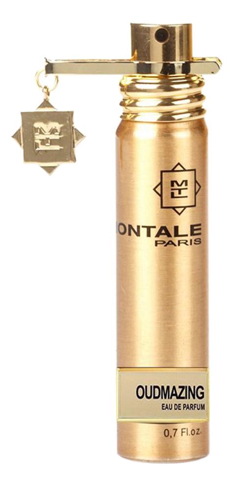Купить Montale Oudmazing : парфюмерная вода 20мл