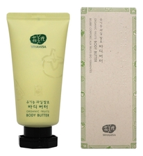 Whamisa Масло для тела Organic Fruits Body Butter 120г