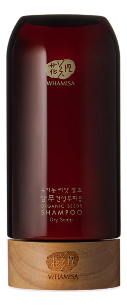 Купить Шампунь для сухих волос Organic Seeds Shampoo 510мл: Шампунь 510мл, Шампунь для сухих волос на основе ферментов семян растений Organic Seeds Shampoo, Whamisa