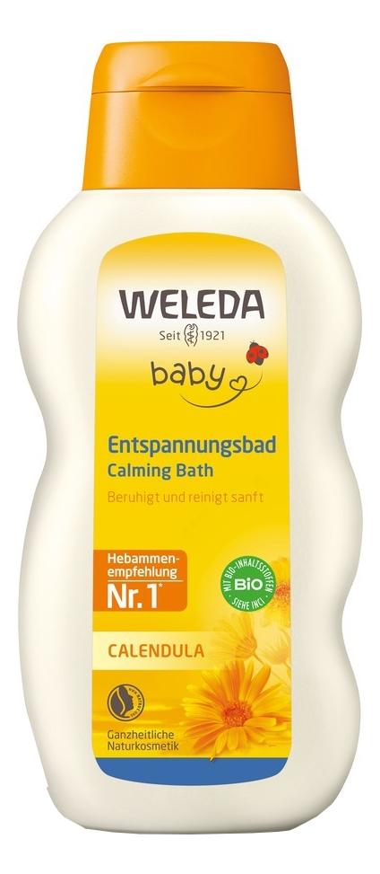 Гель детский для купания с экстрактом календулы Baby Calendula Gel Bath 200мл мыло детское с экстрактом календулы baby calendula soap 100г