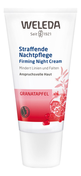 Ночной крем-лифтинг с экстрактом граната Pomegranate Firming Night Cream 30мл