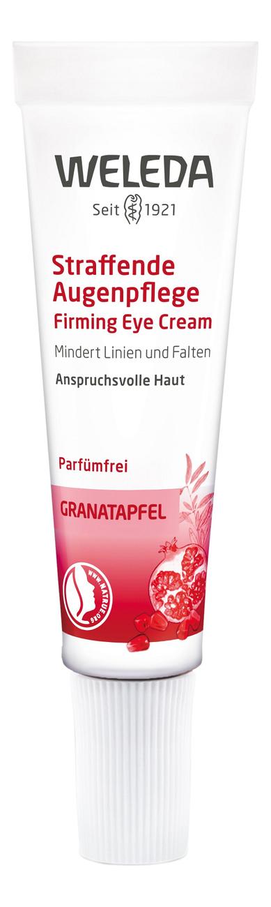 цена Крем-лифтинг для области вокруг глаз Pomegranate Firming Day Cream 10мл онлайн в 2017 году
