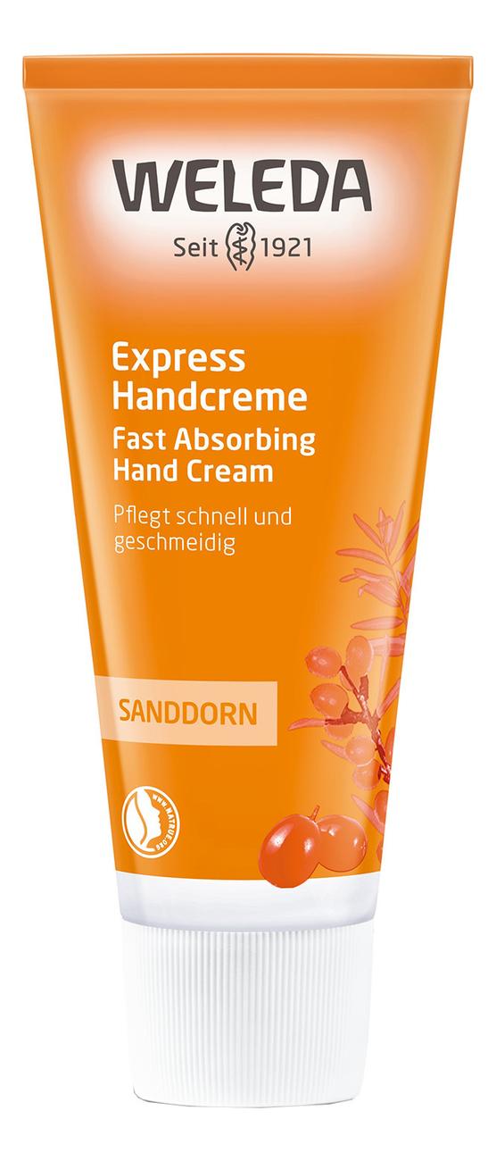 Крем для рук с экстрактом облепихи Sea Buckthorn Hand Cream 50мл питательное масло с экстрактом облепихи sea buckthorn body oil 100мл