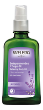 Weleda Масло для тела с экстрактом лаванды Lavender Relaxing Body Oil 100мл