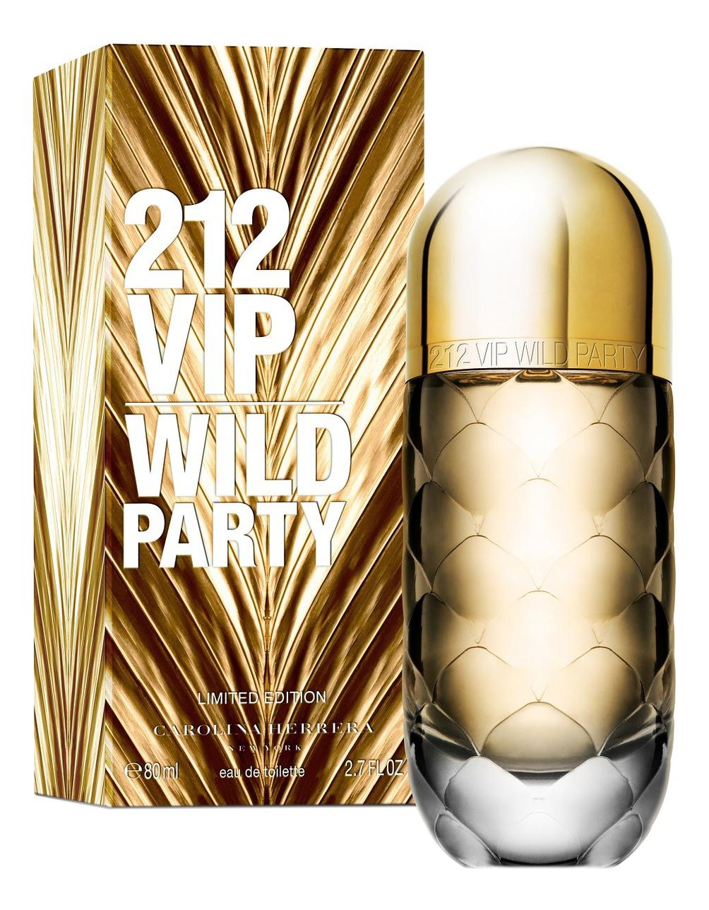 Carolina Herrera 212 VIP Wild Party: туалетная вода 80мл 212 vip edp 30 мл carolina herrera