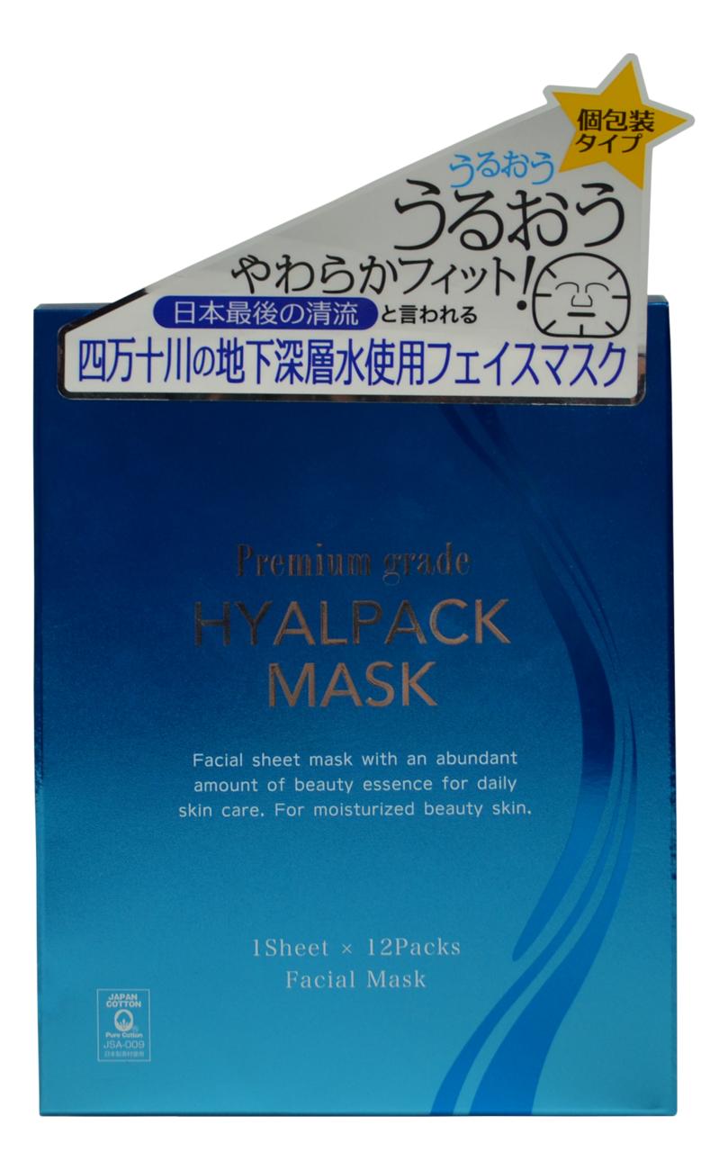 Купить Маска для лица Суперувлажнение Premium Grade Hyalpack Mask 12шт, Japan Gals