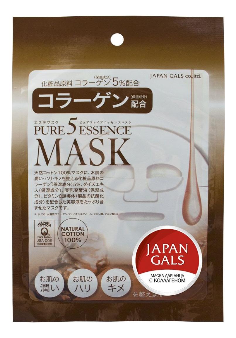 Маска для лица с коллагеном Pure 5 Essence 1шт: Маска 1шт