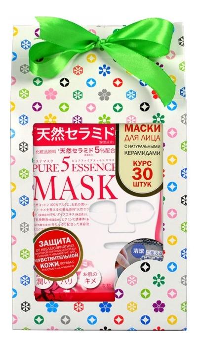 Маска для лица с натуральными керамидами в подарочной упаковке Акаи Pure 5 Essence 30шт цена 2017