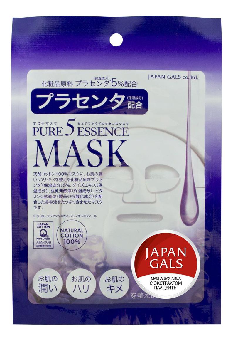 Маска для лица с экстрактом плаценты Pure 5 Essence: Маска 1шт