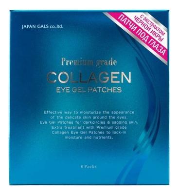 Патчи гидрогелевые для кожи вокруг глаз Eye Gel Patches Collagen: 6 пар