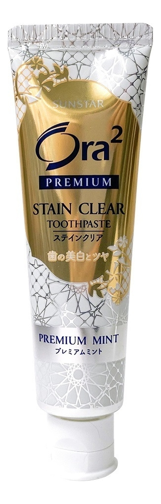 Фото - Зубная паста премиум Ora2 100г (мята) зубная паста sunstar ora2 me natural mint 130 г