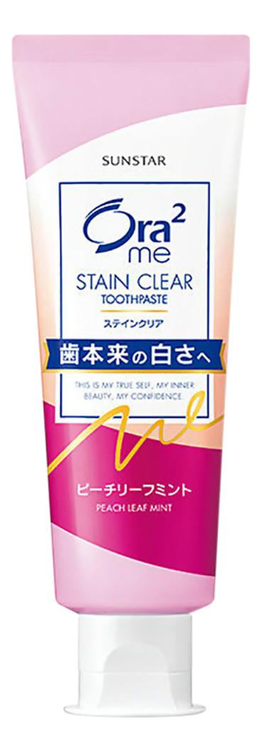 Фото - Зубная паста отбеливающая Ora2 130г (персик) зубная паста sunstar ora2 me natural mint 130 г