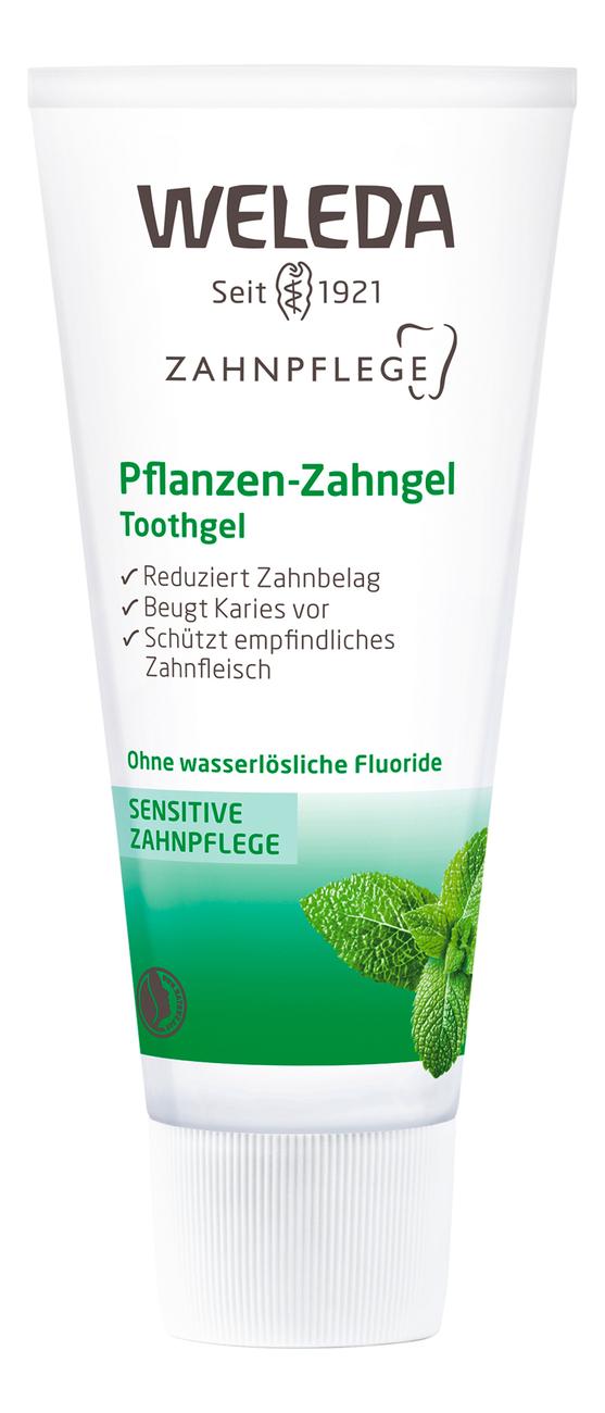 Фото - Зубная паста-гель на травах Plant Gel Toothpaste 75мл аюрведическая зубная паста на травах классическая 117г 4 16унции