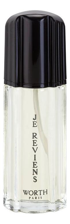 Купить Je Reviens: духи 15мл, Worth