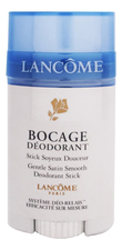 Lancome Дезодорант-стик Bocage Gentle Satin Smooth Deodorant Stick 40мл