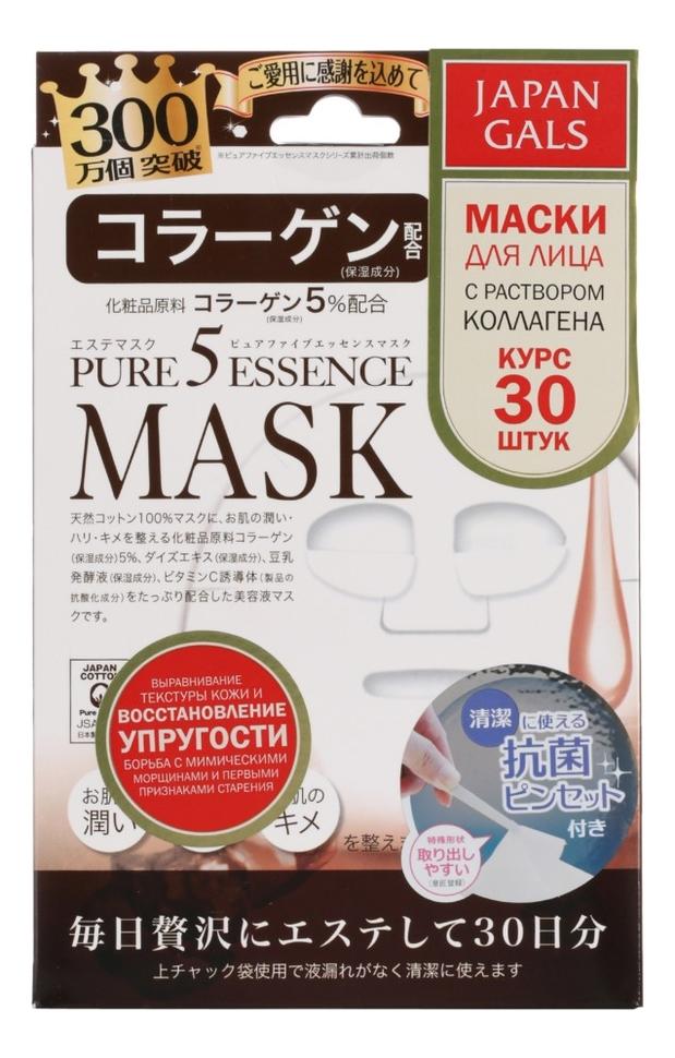 Маска для лица с коллагеном Pure 5 Essence Mask 30шт: Маска 30шт