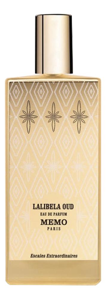 Memo Lalibela Oud: парфюмерная вода 2мл парфюмерная вода memo memo me035lugtsc7