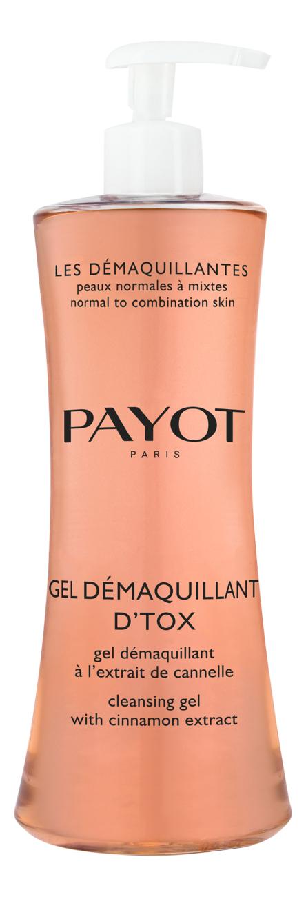 Детокс-гель для снятия макияжа Gel Demaquillant D'Tox 200мл payot маска детокс