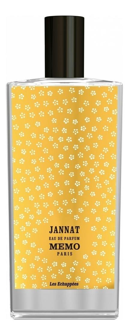 Memo Jannat: парфюмерная вода 2мл парфюмерная вода memo memo me035lugtsc7