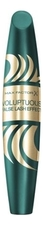 Max Factor Тушь для ресниц False Lash Effect Voluptuous 13мл