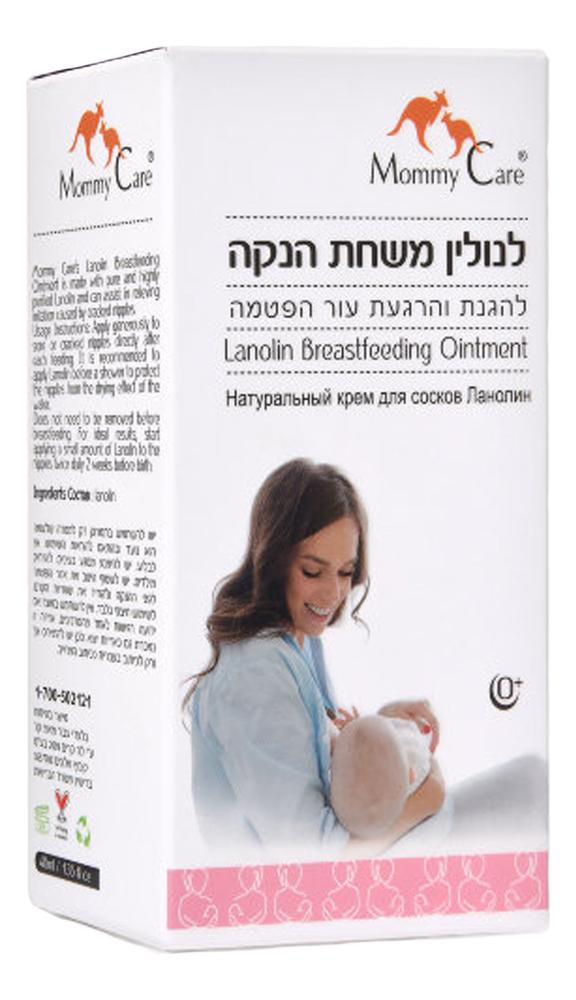 Крем для сосков с ланолином Lanoline Breastfeeding Cream 60мл
