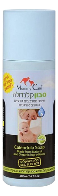 Фото - Органическое мыло с экстрактом календулы Baby Bath Time Soap 400мл: Мыло 400мл мыло пенка для младенцев с рождения baby soap мыло 500мл