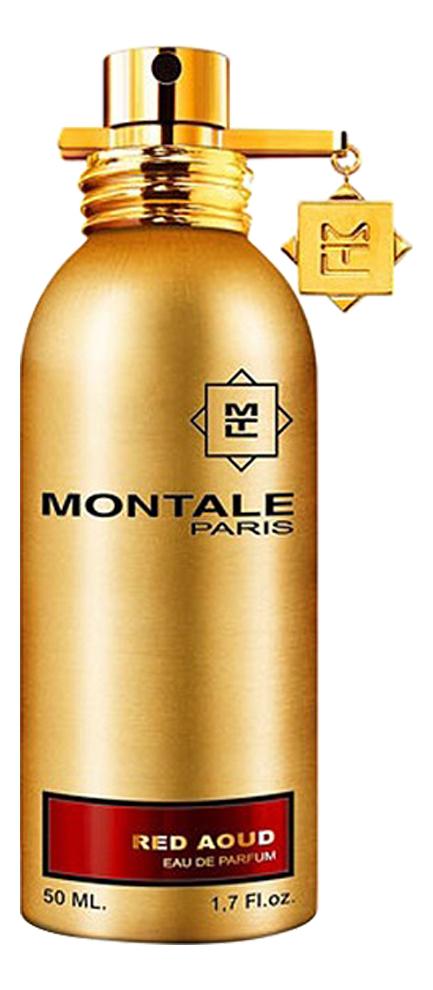 цена Montale Red Aoud: парфюмерная вода 50мл онлайн в 2017 году