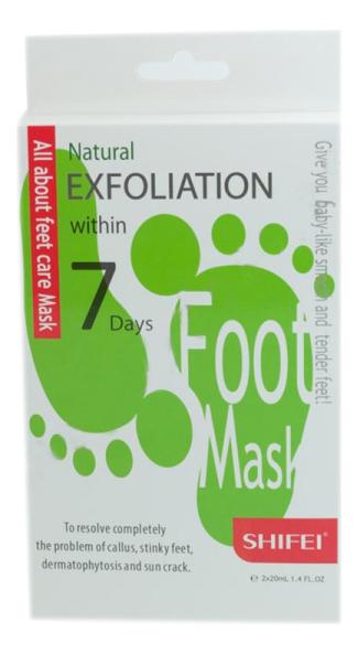 Маска для ног отшелушивающая Foot Mask Natural Exfoliation Within 7 Days 2*20мл