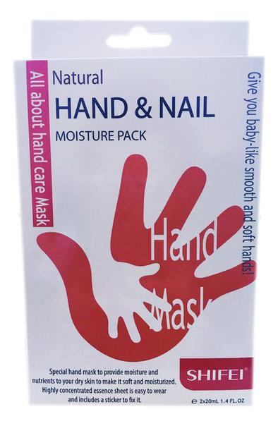 Маска увлажняющая для кожи рук и ногтей Hand Mask Natural Hand & Moisture Pack 2*20мл