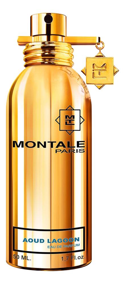 Montale Aoud Lagoon: парфюмерная вода 50мл montale aoud sense парфюмерная вода 50мл