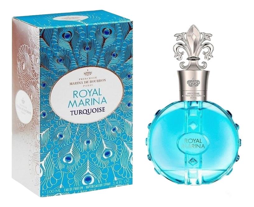 Marina de Bourbon Royal Marina Turquoise: парфюмерная вода 100мл юбка marina sport x marina rinaldi marina sport x marina rinaldi pe025ewehhp9
