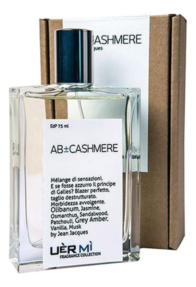 UER MI AB ± Cashmere: парфюмерная вода 75мл фото