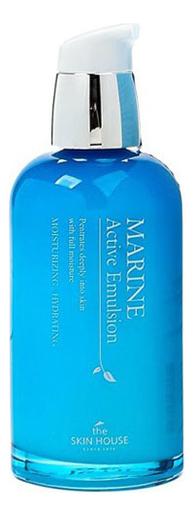 цена Эмульсия для лица с керамидами Marine Active Emulsion 130мл онлайн в 2017 году