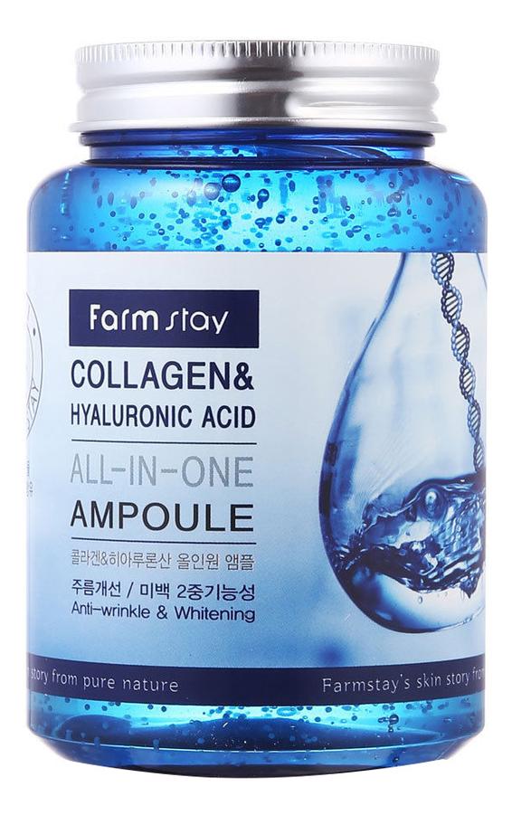 Купить Ампульная сыворотка для лица с гиалуроновой кислотой и коллагеном Collagen & Hyaluronic Acid All-In-One Ampoule 250мл, Ампульная сыворотка для лица с гиалуроновой кислотой и коллагеном Collagen & Hyaluronic Acid All-In-One Ampoule 250мл, Farm Stay