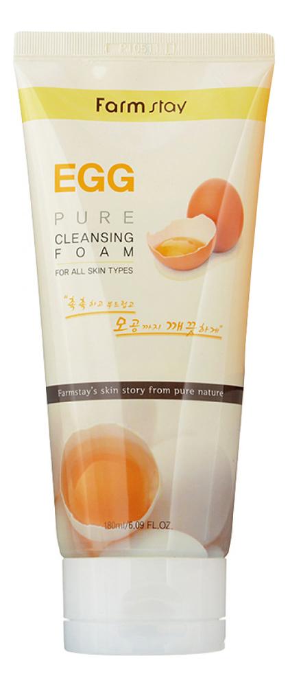 Пенка очищающая с яичным экстрактом Egg Pure Cleansing Foam 180мл пенка очищающая с экстрактом алоэ aloe cleansing foam 180мл
