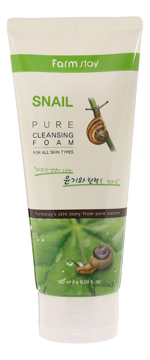 Пенка для лица очищающая с муцином улитки Snail Pure Cleansing Foam 180мл farmstay пенка snail moisture cleansing foam увлажняющая очищающая с муцином улитки 100 мл