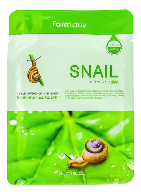 Купить Тканевая маска для лица с муцином улитки Visible Difference Mask Sheet Snail 23мл: Маска 1шт, Farm Stay