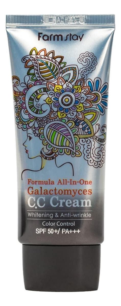 Многофункциональный CC крем для лица с ферментом галактомисис Formula All-In-One Galactomyces Cream SPF50+ PA+++ 50мл недорого