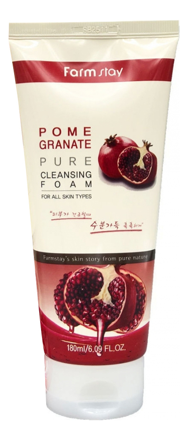 Пенка очищающая с экстрактом граната Granate Pure Cleansing Foam 180мл недорого