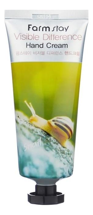 Крем для рук с натуральным экстрактом улитки Visible Difference Snail Hand Cream 100мл недорого