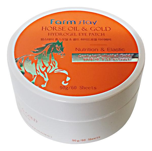 Гидрогелевые патчи для кожи вокруг глаз с золотом и конским жиром Horse Oil & Gold Hydrogel Eye Patch 60шт