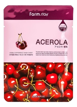 Тканевая маска для лица с экстрактом ацеролы Visible Difference Mask Sheet Acerola 23мл