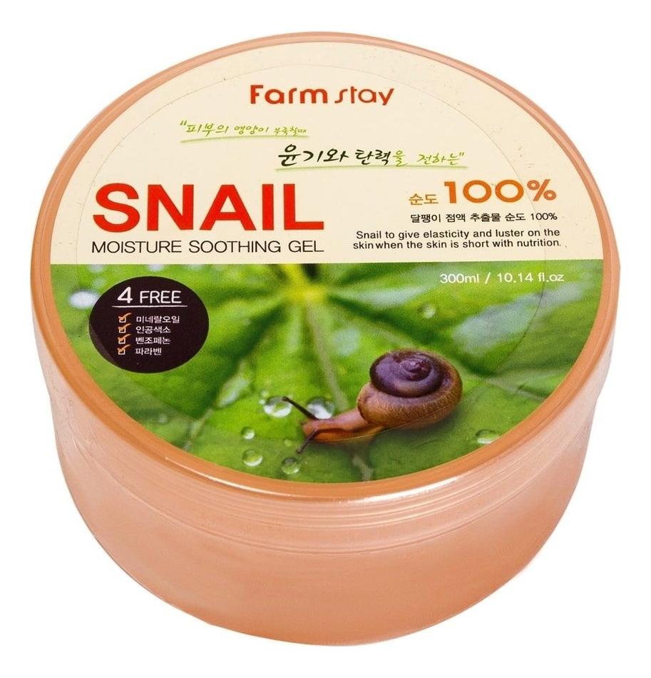 Многофункциональный успокаивающий гель для лица с муцином улитки Moisture Soothing Gel Snail 300мл гель для тела farmstay многофункциональный смягчающий с муцином улитки moisture soothing gel snail 300 мл