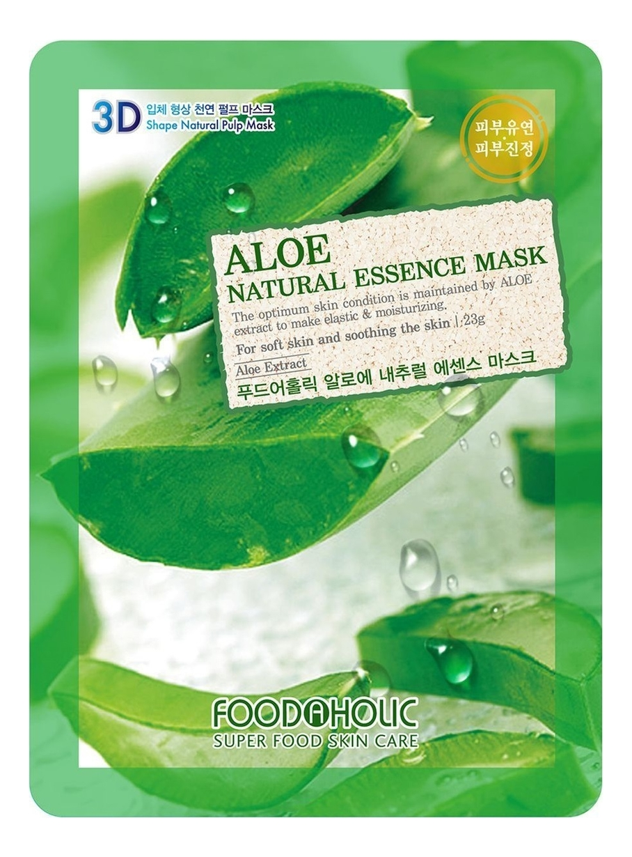 Тканевая 3D маска с экстрактом алоэ Aloe Natural Essence Mask 23г