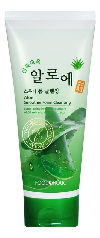 Пенка для умывания Aloe Smoothie Foam Cleansing 180мл (алоэ) пенка очищающая с экстрактом алоэ aloe cleansing foam 180мл