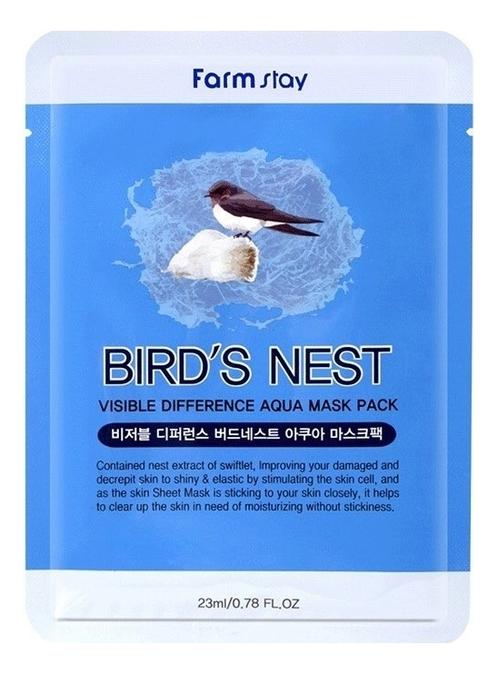Тканевая маска для лица с экстрактом ласточкиного гнезда Visible Difference Bird's Nest Aqua Mask Pack 23мл: Маска 1шт тканевая маска для лица с экстрактом баобаба bergamo baobab aqua mask pack 28ml