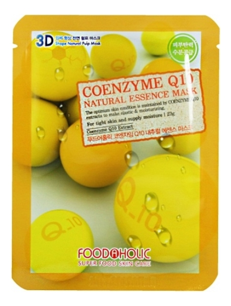 Тканевая 3D маска с коэнзимом Q10 Coyemzyme Q10 Natural Essence 3D Mask 23г lebelage тканевая маска для лица с коэнзимом q10 natural mask 23г