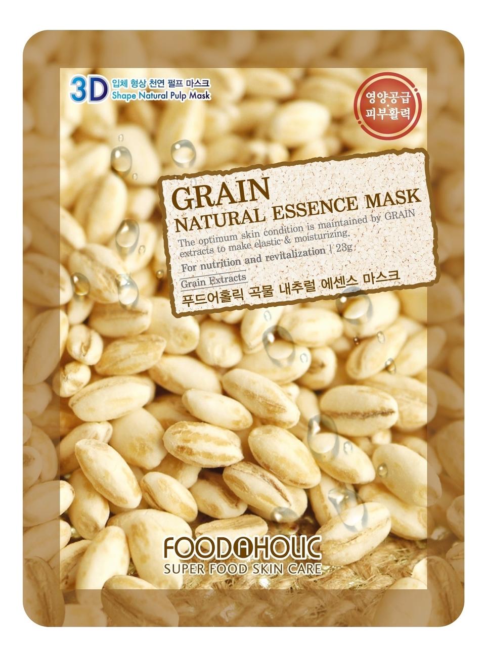 Тканевая 3D маска с экстрактом зерновых культур Grain Natural Essence 3D Mask 23г недорого